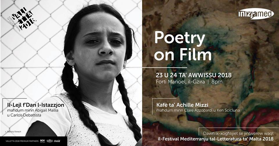 Poetry on Film 2018.jpg
