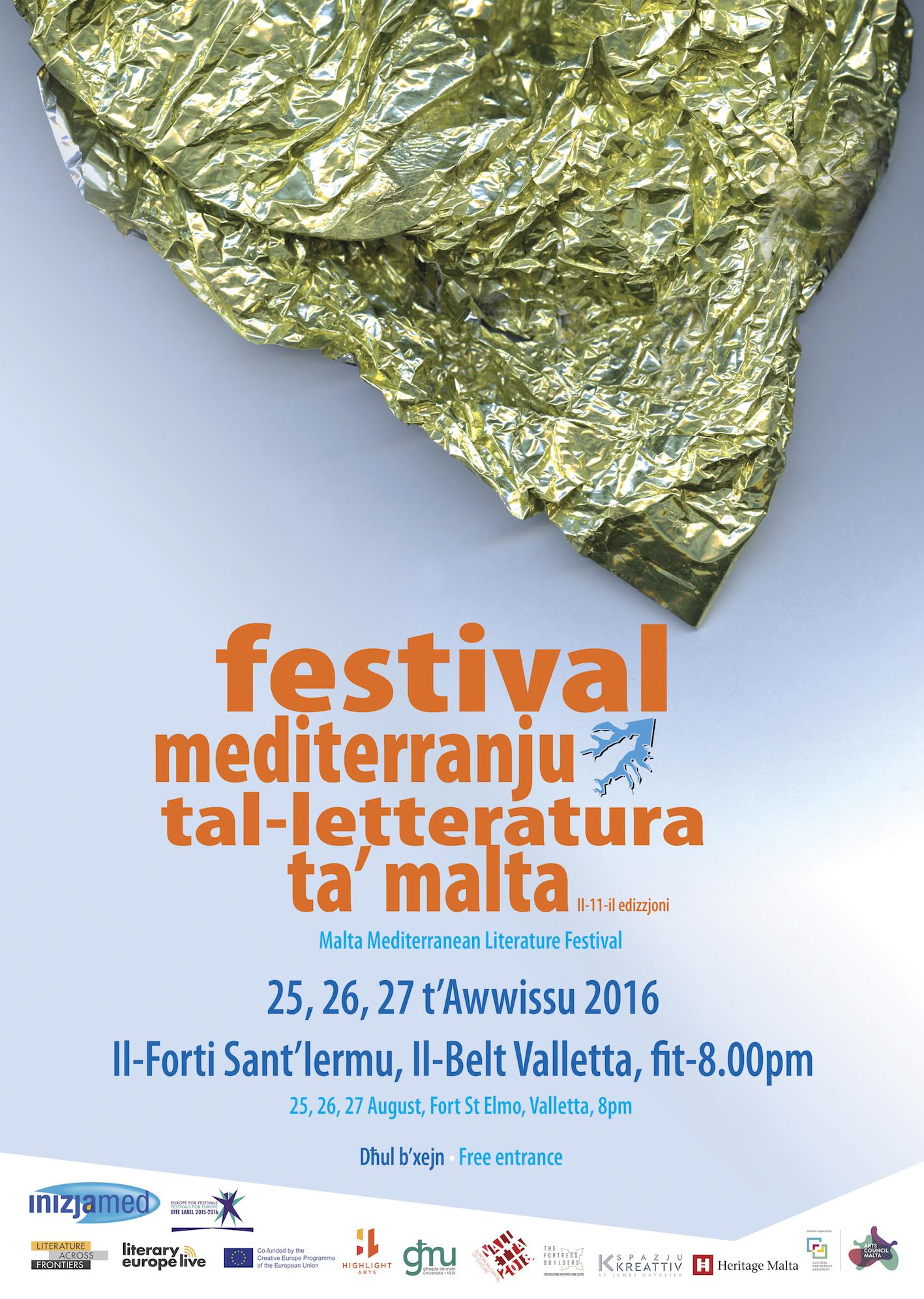 poster 2016 festival_izghar